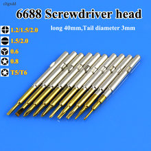 5 in 1 Screwdriver Set Torx Precision Bits Kit Multi-function Repair Open Screw Driver Kit For Phones Computer Hand Tools(China)