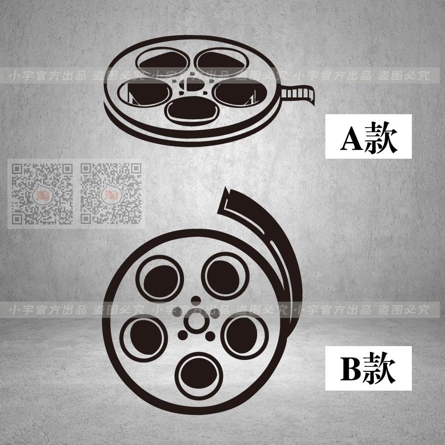 2015 New Arrival Film Movie Themes Wall Sticker Studio Film Movie Company Black Decoration Creative Wall Sticker Home Decor