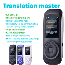 Interpreter T2 traducteur langue 70 kinds translator vocal instantan portable simultaneo multilingue de voyage multi