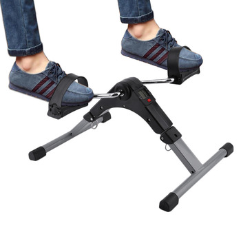 1Pcs Pedal Exerciser Bike Best Arm Leg Exercise Peddler Machine Mini spinning bicycle