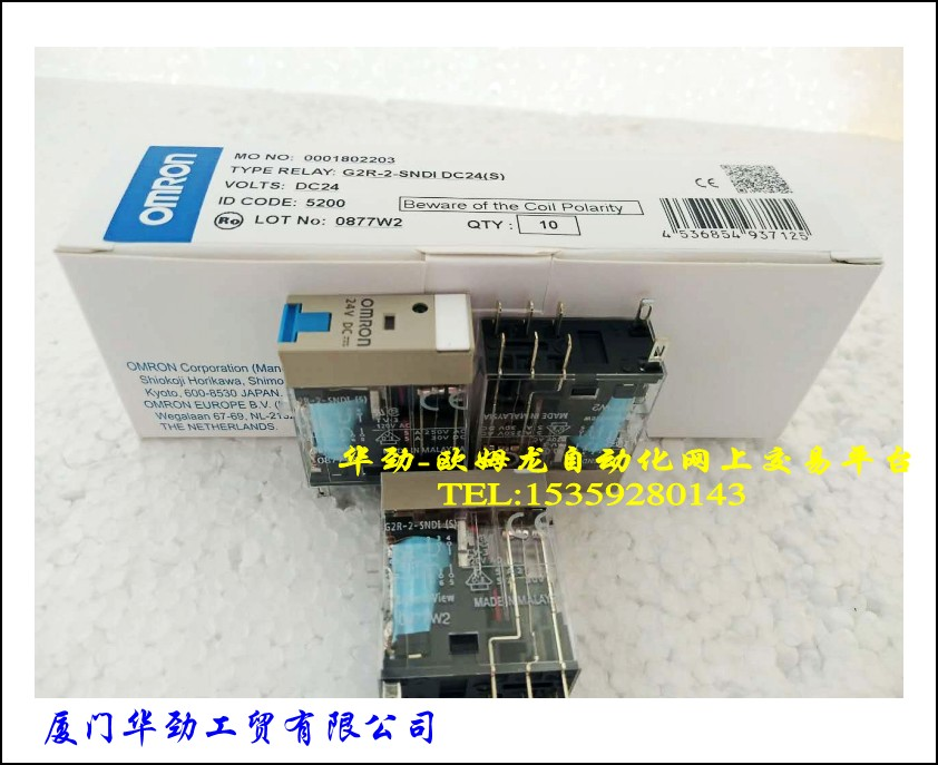 G2R-2-SNDI DC24   Solid State Relay Real Product New Spot