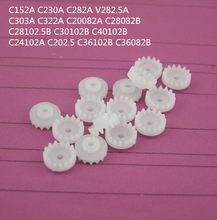 10pcs/lot 0.5 modulus Plastic Reduction Crown Gear Rack Bevel Gear Model DIY Toys Parts High Quality