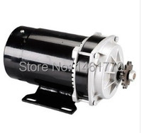 hot sale MY1120ZXF 600W 36V electric tricycle motors ,DC gear brushed motor