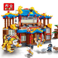 Kung fu banbao bloques de construcción de juguetes educativos para niños regalos para niños super hero cielo del mal del templo de estilo chino
