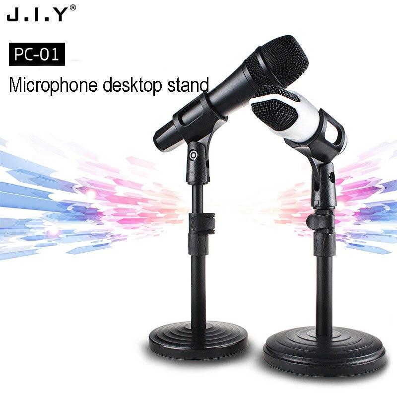 jiy q7 q9 microphone adjustable stand folding type karaoke microphone stand holder for computer. Black Bedroom Furniture Sets. Home Design Ideas