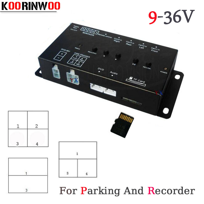 Assistance Car DVR Recorder 9-36V/Parking Video Switch Combiner Box for 360 Degrees Left / Right / Front / Rear view camera