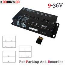 Помощь Автомобильный dvr рекордер 9-В 36 В/парковочный видео переключатель Combiner Box для 360 градусов влево/вправо/Фронтальная/камера заднего вида