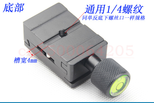 Universal Quick Release Plate K30 chassis jig head quick release plate Clamp stabilizer rails