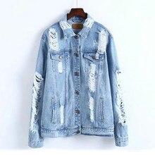 Vintage Women Break Hole Coat Denim Jacket Korea Frayed Patch Jeans Jac