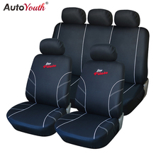 Car Seat Cover Polyester Universal Car Styling Covers For Automobile Seat Covers Protector Interior Decoration Accessories