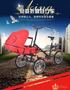 809135b1c3e tagas easy folding mother and child stroller bike folding tricycle, parent  child bike 2 baby