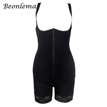 Beonlema Body mince sans couture