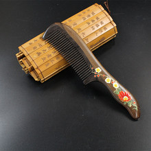 Купить с кэшбэком diaphanous Pure natural Shen Guibao wood comb  of high-grade wooden sink hand-painted lacquer comb massage comb