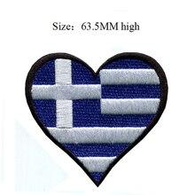 Online Get Cheap Griechenland Flag Patch Aliexpresscom  Alibaba