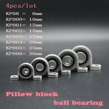 4 шт. цинковый сплав диаметр 8 мм до 30 мм Диаметр шарикоподшипника опорный блок KFL08 KFL000 KFL001 KP08 KP000 KP001 KP002