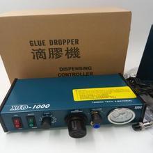 XSD1000 диспенсер эпоксидный клей машина+ 120 шт сопла 110/220 В