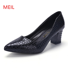New Thick Heels Women Pumps Fashion Trend Pointe Shoe Woman Luxury High Heel Shoes Shallow Mouth Professional Office Shoes Women