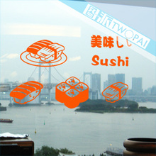 Free Shipping Delicious Sushi Japanese Style Wall Sticker Sushi Bar Vinyl Wall Decal Japanese Restaurant Decor glass stickers