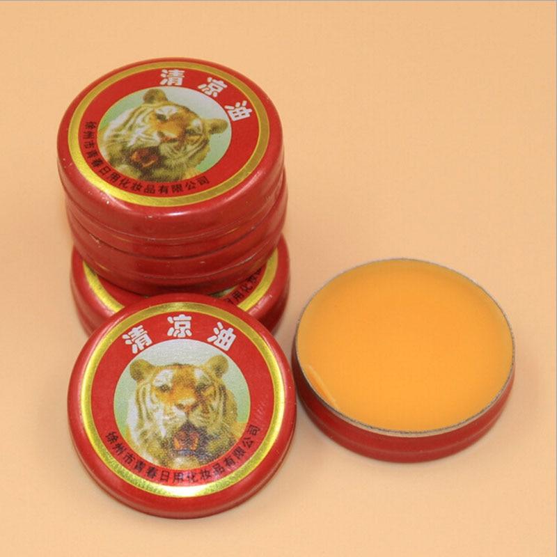 5pcs/lot  Tiger Muscle Massager Relax Essential Oil Magic Balm Refresh Influenza Treatment Cold Headache Dizziness MR008