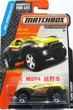 New MATCHBOX 1:64 scale car Models Metal Diecast Car Collection Kids Toys Vehicle Juguetes classical cars gift(China)