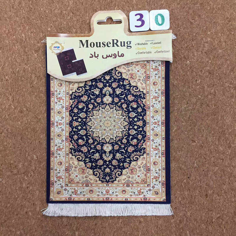 Persian Style Woven Rug Mouse Pad