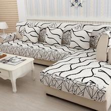 Черные Полоски Декоративные Чехлы для диванов хлопковые нескользящие чехлы для диванов и стульев коврики для гостиной/гостиной декоративные l-образные