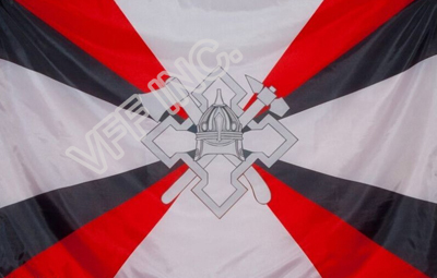 Russian Army Provision and Facilities Forces Flag 3ft x 5ft Polyester Banner Flying 150* 90cm Custom Flag outdoor RA81