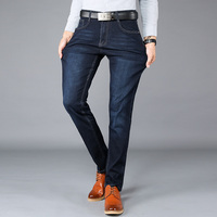 New Autumn And Winter Korean Men S Jeans Men S Casual Pants Casual Classic Long Paragraph