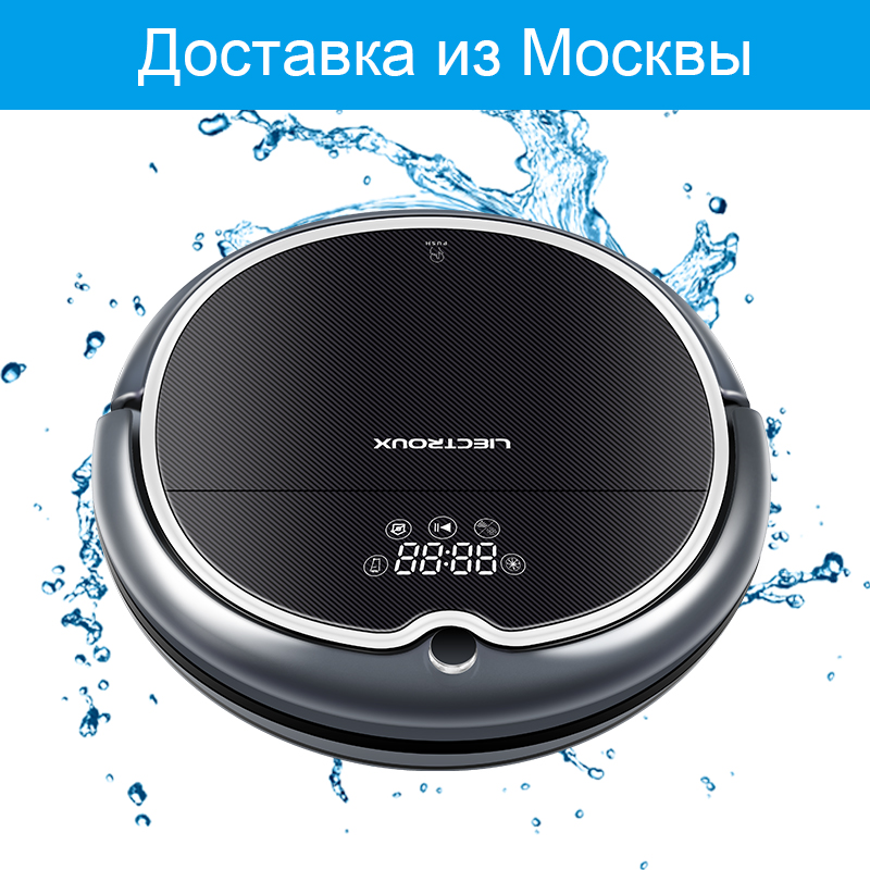(Free All) LIECTROUX Robot Vacuum Cleaner Q8000 WiFi,Wet Dry Mop,2D Gyroscope Map Navigation,Localization,Memory,Remote,Virtual free to all liectroux b2005plus wet and dry mop robot vacuum cleaner with selfcharge home smart remote control cleaning robot