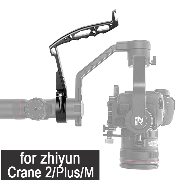 Gimbal Accessories Inverted Handle Sling Grip Neck Ring Mounting Extension Arm for DJI Ronin S Zhiyun Crane 2 /Plus Feiyu AK4000 15