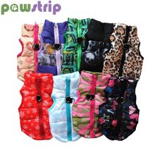 Pawstrip Winter Hond Jas Luipaard Schedel Print Kleine Hond Kleding Warm Puppy Vest Outfit Pommeren Chihuahua Kleding XS-L(China)