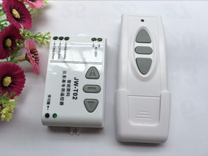 Sell hot AC 220V electrical projection screen controller curtain curtain motor controller wireless remote control switch 433MHZ