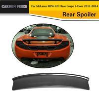 Car Styling Carbon Fiber Racing Rear Active Spoiler Wing for McLaren MP4 12C Base Coupe 2 Door 2011 2014