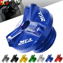 Motorcycle M20*2.5 Engine Oil Filter Cup Plug Cover Screw For Yamaha FJR1300 FJR 1300AS fjr1300 fjr 1300 motorcross accessories