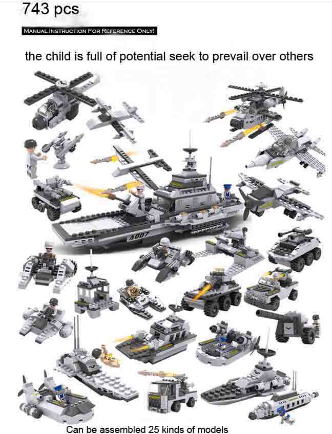 743 pcs children's plastic assemble toy boy Educational/hold building block Military aircraft carrier model комод универсальный hold четырехсекционный город plastic republic