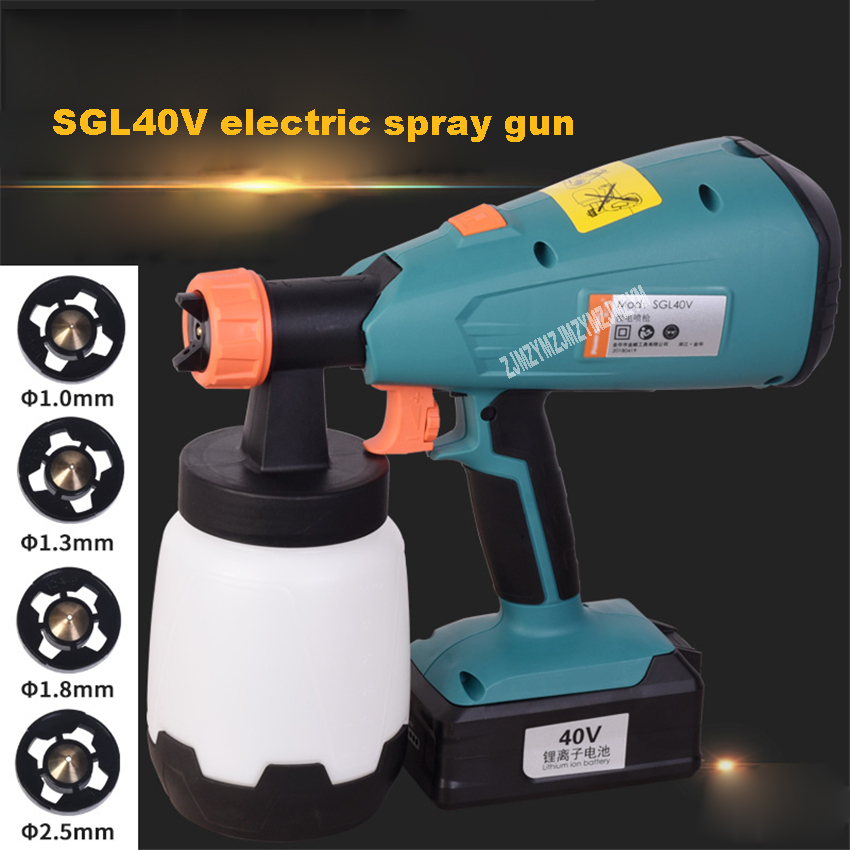 SGL40V Electric Spray Gun 40V Lithium Rechargeable Spray Paint Machine Handheld Latex Paint Spraying Machine 900ml/min 1000ml