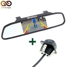 Sinairyu Retrovisor Invertendo Backup Câmera + Retrovisor Do Carro Monitor Espelho 480×272 4.3 Polegada TFT Lcd