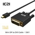 ICZI Thunderbolt Mini Displayport to DVI Cable 1M 1.8M 3M 1080P Mini DP to DVI Adapter for MacBook Surface Pro/ 3 and More