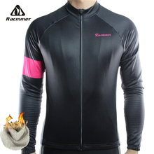 Racmmer Warm 2017 Pro Winter Thermal Fleece Cycling Jersey Ropa Ciclismo Mtb Long Sleeve Men Bike Wear Clothing Maillot #ZR-23