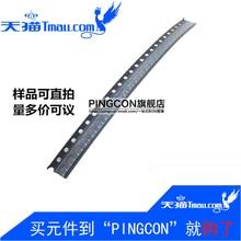 Фирменный SOT23-3 LM4040AIM3-2.0/NOPB патч 2,048 V источник напряжения