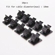 10 шт./лот 10 мм пластик черный провод фиксированный зажим для автомобильной линии самоклеющийся Шнур кабель провода прозрачные зажимы держатель зажим провода кнопка