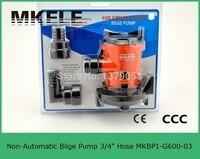 12v 600GPH High grade Very Higher Life Bilge Pump DC Submersible Marine Pump for Boat MKBP1 G600 03 3/4 Hose