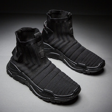 High Top Breathable Solid Men's Outdoor Sneakers Footwear