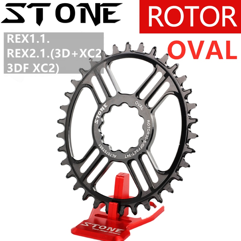 Stone Oval Chainring For Rotor 30 REX1.1.  REX2.1. 3D+XC2  3DF XC2 5mm Offset 30T 32 34 36 38T MTB Bike Chainwheel tooth PlateStone Oval Chainring For Rotor 30 REX1.1.  REX2.1. 3D+XC2  3DF XC2 5mm Offset 30T 32 34 36 38T MTB Bike Chainwheel tooth Plate