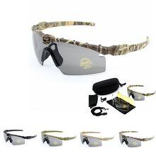 UV400 защита Военная Униформа солнцезащитные очки для женщин стрельба охота Отдых прогулочные солнцезащитные очки тактические Спортивные очки на открытом воздухе очки