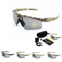 UV400 Protection Military Sunglasses Shooting Hunting Campin