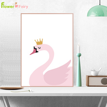 Pink Swan Wall Art Canvas Painting Nursery Posters And Prints Nordic Poster Wall Pictures Kids Room Baby Room Decor Unframed posters and prints kids room cartoon rabbit paintings wall decor picture poster nursery wall art nordic poster pink unframed
