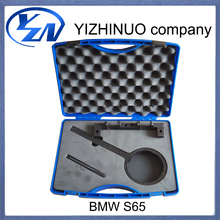 YN Engine Camshaft Locking Alignment Timing Tool for BMW M3 S65 timing chain tool kits car accessories automobiles 4 free gifts