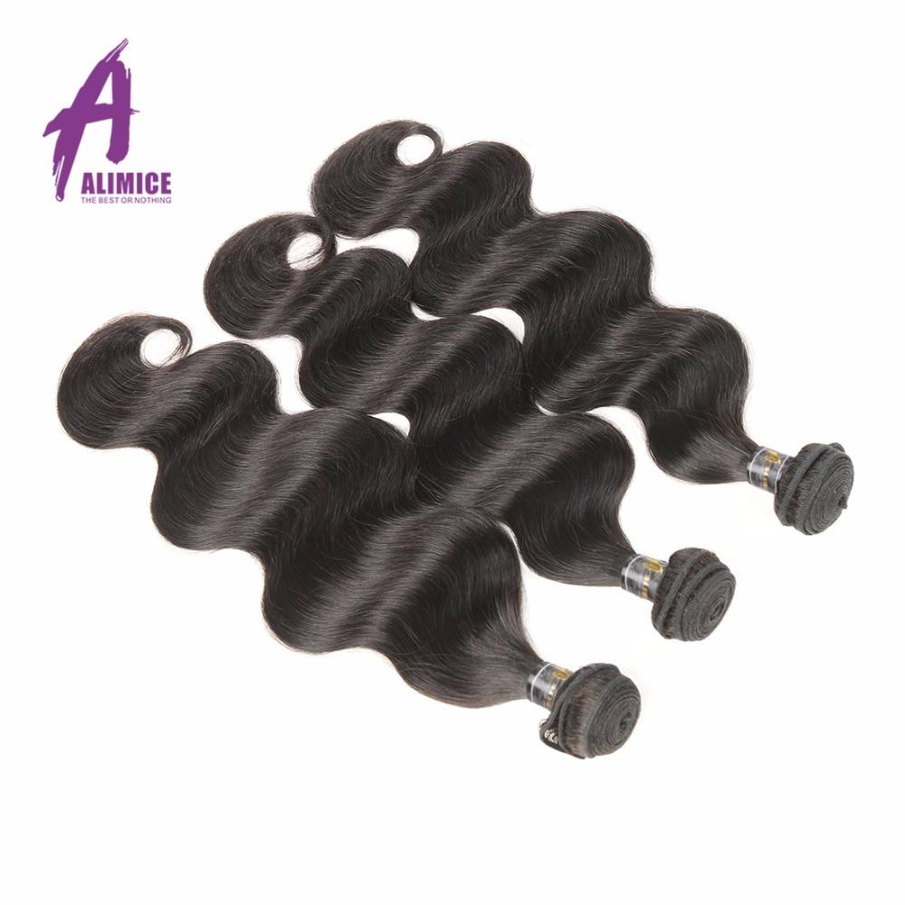 Alimice Brasiilia keha laine Remy juuksepakid Looduslik värv 100% - Inimeste juuksed (must) - Foto 4