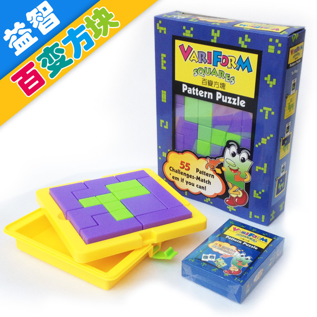 Changeable variform squares mystery Tetris pattern puzzle Challenge match game baby early learning educational plastic toy 1set